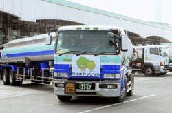 Nhật: Các trạm xăng bắt đầu bán nhiên liệu sinh học
