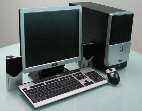 Tương lai của máy tính