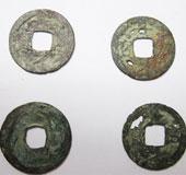 Những phát hiện khảo cổ 2012 - Chum tiền cổ ở Tuyên Quang