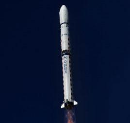 Trung Quốc phóng vệ tinh điều tra tài nguyên đất