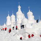 Video: Công viên băng tuyết tại Trung Quốc