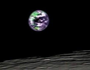 Mỹ công bố hình ảnh mới nhất về trái đất