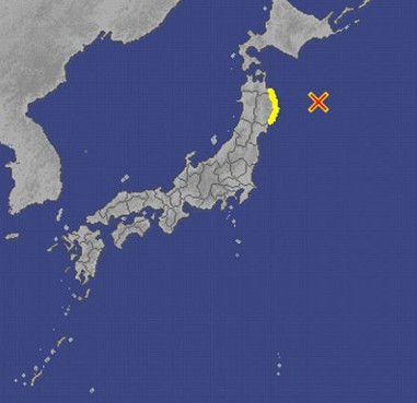 Sóng thần nhỏ đổ bộ Nhật Bản sau động đất Chile