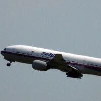 Tiết lộ bí ẩn trong những phút bay cuối cùng của MH370