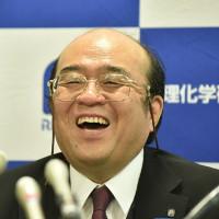 Các nhà khoa học Nhật Bản vinh dự đặt tên nguyên tố 113