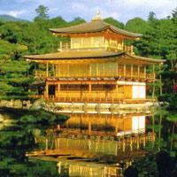 Cố đô Kyoto - Di sản văn hóa thế giới tại Nhật Bản