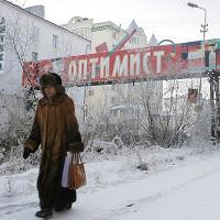 Những địa danh quanh năm suốt tháng lạnh khủng khiếp trên thế giới