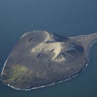 Đảo núi lửa Surtsey - Di sản thiên nhiên thế giới tại Iceland