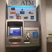 Video: Máy ATM hoạt động như thế nào?