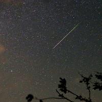 Pháp hoàn thiện mạng lưới máy quay theo dõi sao chổi