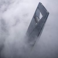 Những công trình tỷ đô khổng lồ của Trung Quốc