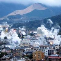 """Khám phá thành phố """"địa ngục trần gian"""" kỳ lạ tại Nhật Bản"""