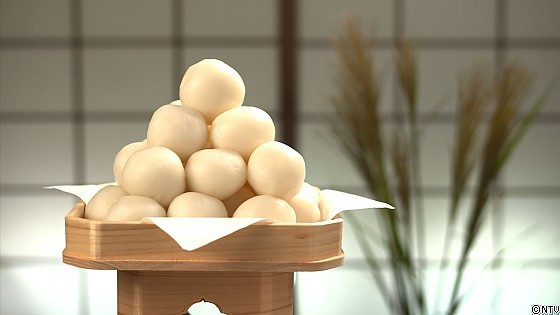Bánh Trung thu ở Nhật Bản là Tsukimi Dango (thường gọi là Dango)