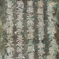 Phát hiện sách đồng cổ bằng chữ Hán ở Hà Tĩnh