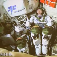 Phi hành gia Trung Quốc bắt đầu nhiệm vụ trên trạm Thiên Cung 2