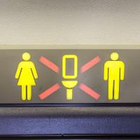 Vì sao nhà vệ sinh trên máy bay ngày càng nhỏ?