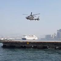 Ảo giác trực thăng bay với cánh quạt đứng yên