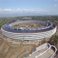 Tổng hành dinh 5 tỷ USD hình đĩa bay của Apple sắp hoàn thiện