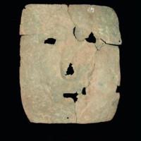 Phát hiện chấn động từ chiếc mặt nạ cổ 3000 năm tuổi ở Argentina