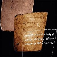 Đi tìm thông điệp ẩn giấu sau mảnh gốm 3.000 năm tuổi