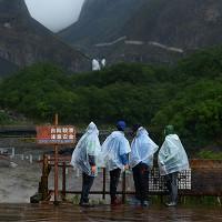 Mức phóng xạ tăng gần nơi Triều Tiên thử bom H