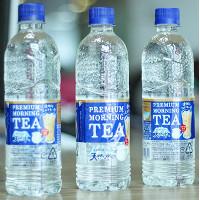 """Người Nhật nghĩ ra """"nước lọc vị trà sữa"""" chỉ từ một phương pháp rất đơn giản"""