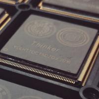 Trung Quốc hướng tới sản xuất một con chip có thể thêm AI vào bất kỳ thiết bị nào